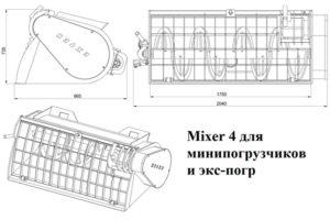 Бетоносмесительный ковш Exten серии Mixer